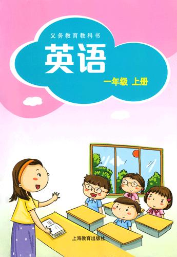 深圳版牛津小学英语一年级上册单词表