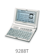 学习机9288T资料下载
